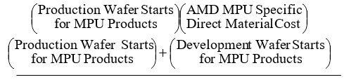 AMDA1.JPG